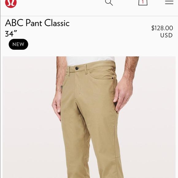 "7fcd14ac106c lululemon athletica Pants - Lululemon ABC size 32"" tan pants"